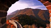 All Inclusive Private Day Trip to Mutianyu Great Wall from Beijing, Beijing, Private Day Trips