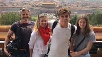 Beijing Private 2-Day Tour, Beijing, Multi-day Tours