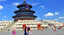 Beijing Private 3 Days Tour, Beijing, Multi-day Tours
