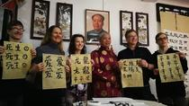 Beijing Private Calligraphy and Dumpling Cooking Classes, Beijing, Cooking Classes