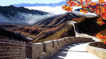 Beijing Private Round Trip Transfer to Mutianyu Great Wall with English Speaking Driver, Beijing