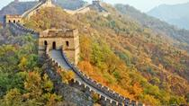 English speaking driver - Layover to Mutianyu Great Wall from Beijing Airport, Beijing, Layover ...