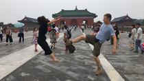 Forbidden City Private Tour with Skip-the-Line Access, Beijing, Walking Tours
