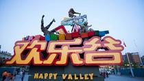 Happy Valley avec Golden Mask Show Billets Inlcuded Priavte Tour, Beijing, Theme Park Tickets & Tours