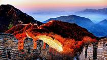 Jiankou and Mutianyu Great Wall with English Speaking Driver from Beijing, Beijing, Private Drivers