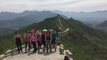 Private English Speaking Driver Service To JinShanLing Great Wall, Beijing, Airport & Ground ...