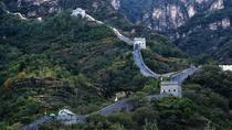 Private English Speaking Driver to Huangyaguan Great wall and East Qing Tombs, Beijing, Airport &...
