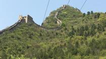 Private Great Wall Fancier's Day Tour: 3 Sections Of Great Wall Visiting, Beijing, Private Day Trips