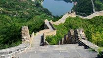 Private Great Wall Fancier's Day Tour: 3 Sections of Great Wall Visiting, Beijing, Hiking & Camping