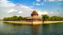Private Layover Tour- Tiananmen Square, Forbidden City, Mutianyu Great Wall, Beijing, Layover Tours
