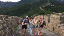 Private Layover Tour to Mutianyu Great Wall from Beijing Airport , Beijing, Layover Tours