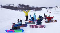 Private One Way Transfer From Beijing Capital Airport To Chongli Ski Resort, Beijing, Private ...