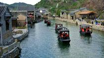 Private Tour to Simatai Great wall and Gubei Water Town with English Speaking Driver, Beijing, ...