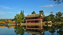 Two Days Private transfer To Jinshanling and Chengde Imperial Summer Resort, Beijing, Private ...