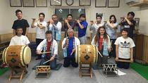 Traditional Japanese Drum Experience in Nagoya, Nagoya, Literary, Art & Music Tours