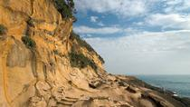 Private Day Tour: Discover North Coast Of Taiwan From Taipei Including Lunch, Taipei, Private ...