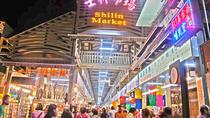 Taipei Shilin Night Market Food Tour , Taipei, Food Tours
