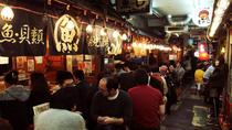 Food Tour of Shibuya's Most Popular Neighborhood - Ebisu, Tokyo, Food Tours