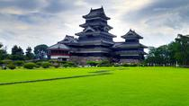 Matsumoto Private One Day Tour from Nagano with Tour Guide and Round Trip Train, Nagano, Cultural...