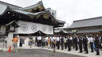 Modern Japanese History Tour in Tokyo, Tokyo, Historical & Heritage Tours