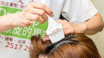 Hair Coloring-ITALY BBCOS Zero Amonnia, Taipei, Day Spas