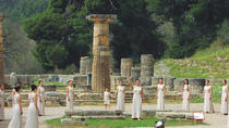 Private Shore Excursion: Olympia and Pyrgos City from Katakolon Port, Peloponnese, Private ...