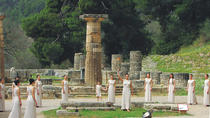 Shore Excursion: Olympia and Pirgos City Private Tour from Katakolon Port, Peloponnese, Private ...