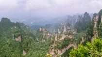 2-Night Zhangjiajie Avatar and Tianmen Mountain Tour From Shanghai By Air, Zhangjiajie, Multi-day ...