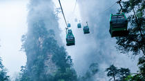 4 Days All in One Zhangjiajie Tour, Zhangjiajie, Private Sightseeing Tours