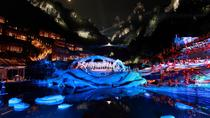 Asiento Super VIP de Tianmen Fox Fairy Show con traslado privado, Zhangjiajie, Theater, Shows & Musicals