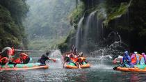 Day Trip of Mengdong River Rafting in Zhangjiajie, Zhangjiajie, White Water Rafting & Float Trips