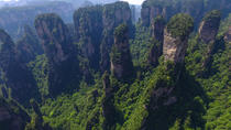 Private 2-Day Tour Combo Package:Zhangjiajie Avatar and Glass Bridge of Grand Canyon, Zhangjiajie, ...