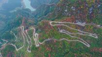Private 2-Day Tour Combo Package: Zhangjiajie Grand Canyon and Tianmen Mountain, Zhangjiajie,...