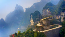 Private Day Trip of Tianmen Mountain With Tianmen Fox Fairy Show VIP Seat, Zhangjiajie, Private Day ...