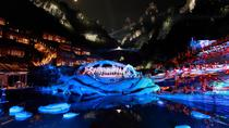 Super VIP Seat of Tianmen Fox Fairy Show with Private Transfer, Zhangjiajie