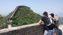 6 people-Group Mutianyu Wall HikingTour, Skip The Line , Beijing, Skip-the-Line Tours