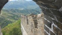 Mutianyu Wall Flexible Private Tour with English Speaking Driver, Beijing, Private Sightseeing Tours