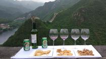 Party on Beijing Untouched Great Wall with Lunch and Wine Tasting, Beijing, Full-day Tours