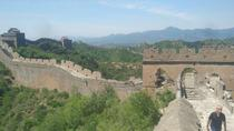 Private Layover Tour: Mutianyu Great Wall Sightseeing with Lunch, Beijing, Day Trips