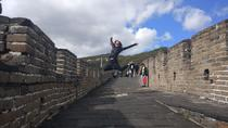 Skip-The-Line Private Day Trip: Mutianyu Great Wall and Chinese Dumpling Lunch, Beijing, ...