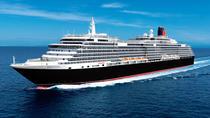 Transfer Between Tianjin Cruise Port & Beijing City & a stop at Mutianyu Wall, Beijing, Day Cruises