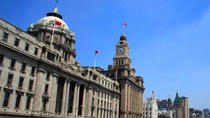 Private Shanghai Day Tour Including the Bund Yu Garden Old Town Market and Shanghai Museum, ...