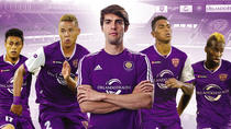 Orlando City Soccer Match, Orlando, Sporting Events & Packages