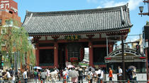 1-Day Tokyo Bus Tour, Tokyo, Custom Private Tours