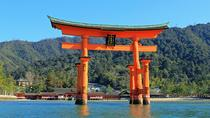 Hiroshima & Miyajima 1-Day Tour from Osaka, Osaka, Cultural Tours