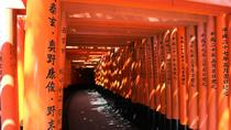 Kyoto Cultural Forest, Shrine and Temple Tour with Options, Kyoto, Ghost & Vampire Tours