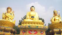 2 Days Kathmandu Sightseeing Tour - Explore UNESCO Heritage sites, Kathmandu, Cultural Tours