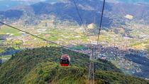 Chandragiri Hill Cable Car Tour with Hotel Transfers from Kathmandu, Kathmandu, Day Trips