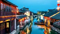 Private One Day Excursion to Oriental Venice SuZhou and ZhouZhuang Water Village, Shanghai, Day ...