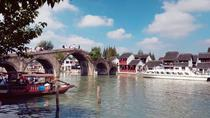 Private Shanghai Highlights and Zhujiajiao Water Town in One Day, Shanghai, Day Trips